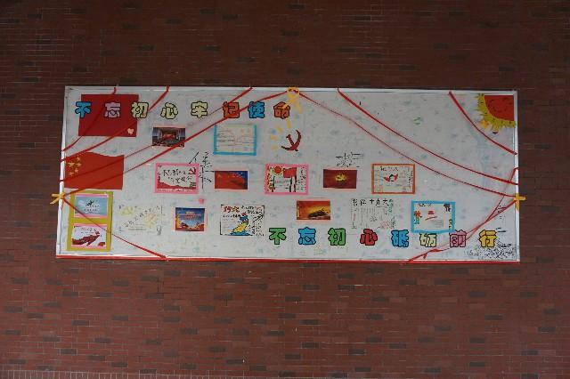 高三班级墙报设计图